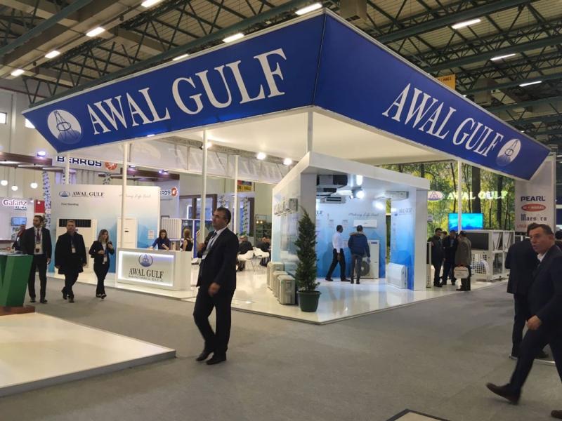 AWAL-GULF-1